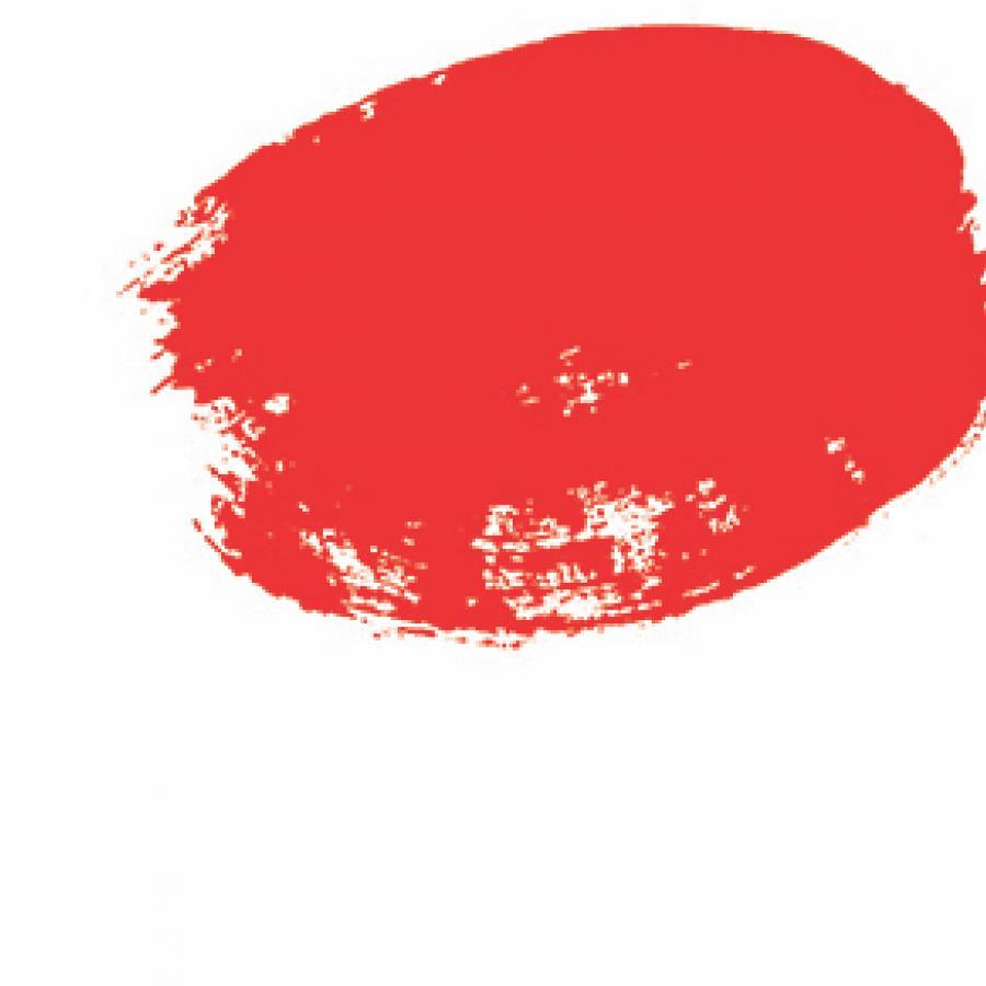 manyfires-red-circle